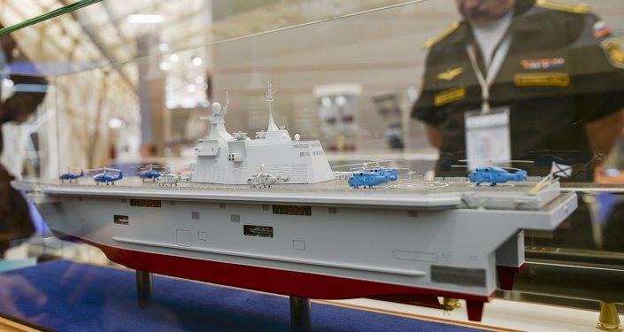 Modelo del buque de desembarco del proyecto Priboi