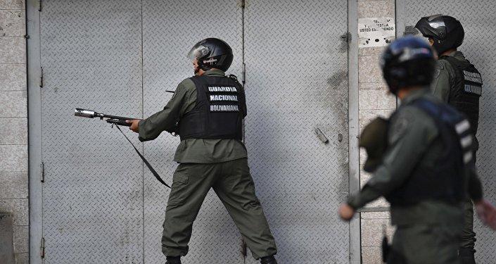 Situação na Venezuela após a tentativa de uma rebelião, 21 de janeiro de 2019