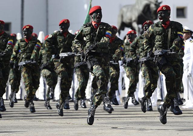 Cerimônia solene de reconhecimento do novo mandato do presidente Nicolás Maduro pelas Forças Armadas venezuelanas, 10 de janeiro de 2019