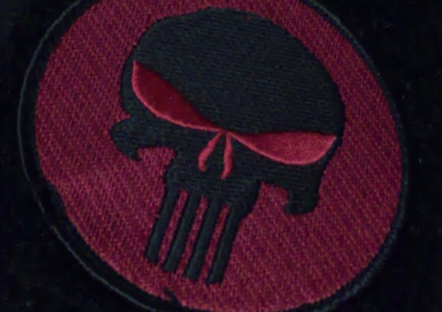 Logotipo do Punisher