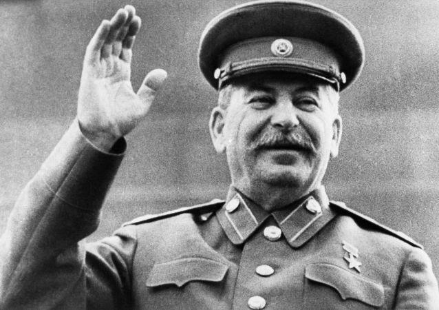 Resultado de imagem para jogo stalin sexo
