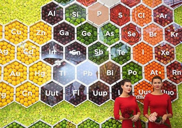 Tabela periódica dos elementos na exibição agroindustrial em Moscou