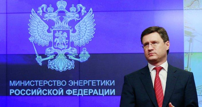 O ministro russo da Energia, Alexander Novak