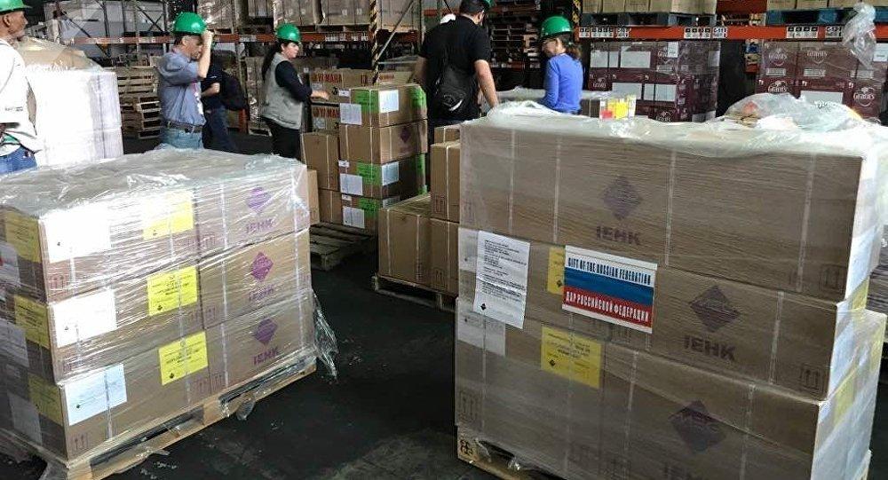 Medicamentos doados à Venezuela pela Rússia (foto de arquivo)