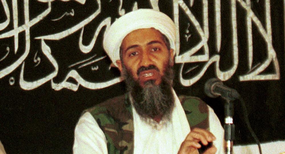 Arquivo sobre Bin Laden é revelado