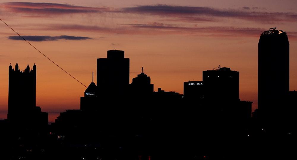 Сéu noturno da Pensilvânia (imagem referencial)