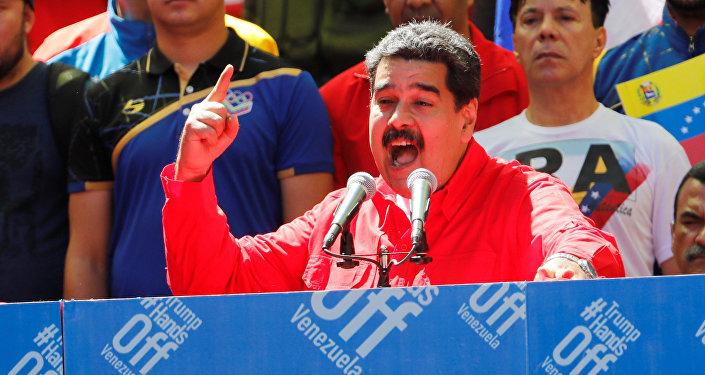 Nicolás Maduro, presidente da República Bolivariana da Venezuela, durante um discurso em Caracas (arquivo)