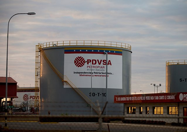 Depósitos de armazenamento de petróleo da PDVSA