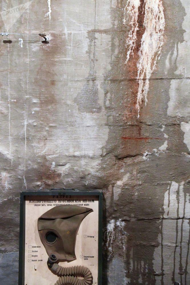 Máscara é exposta no museu de fortificação moderna Bunker 703