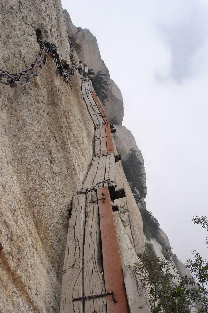 Muro acolchoado em montanha chinesa