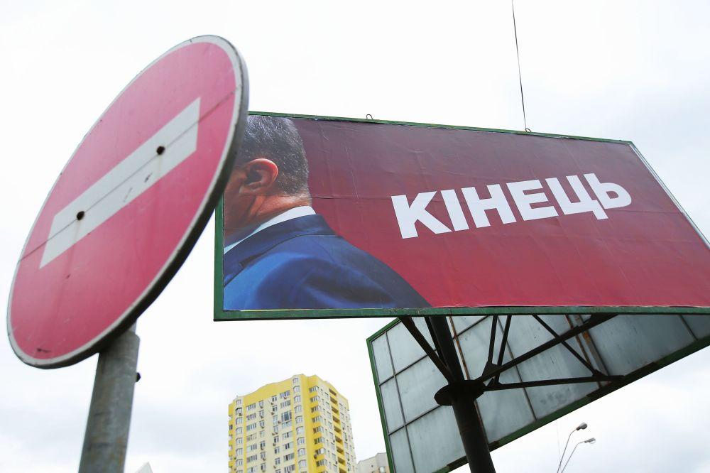 Outdoor com inscrição Fim em Kiev, em referência às eleições presidenciais na Ucrânia, em 21 de abril de 2019