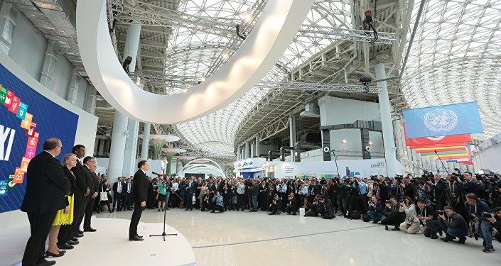 11º Fórum internacional ATOMEXPO