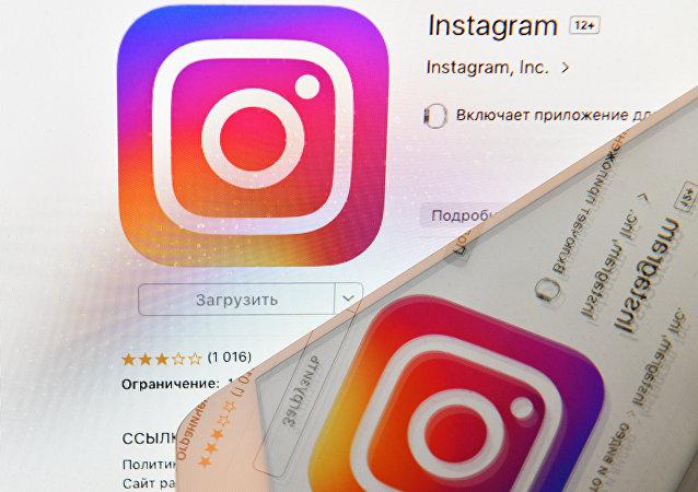 Ícone da rede social Instagram