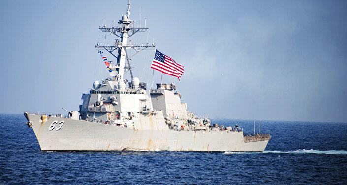 Destróier norte-americano USS Stethem