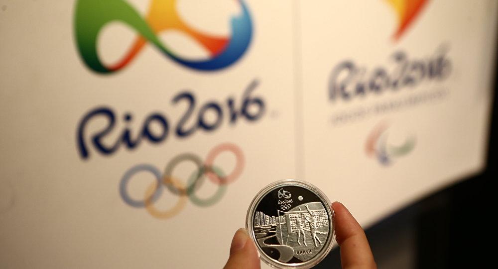 Segundo conjunto de nove moedas comemorativas para a Olimpíada de 2016