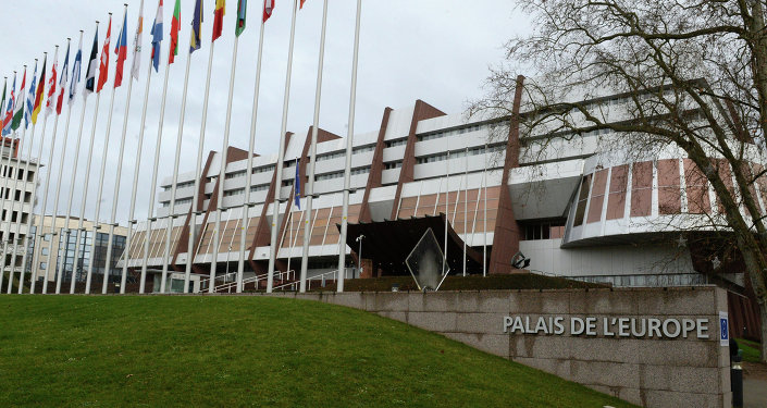 Building of the Parliamentary Assembly Council of Europe (PACE) in Strasbourg, France