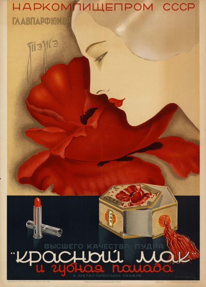 Cartaz promovendo cosméticos da empresa Krasny Mak (Papoula Vermelha, em português)