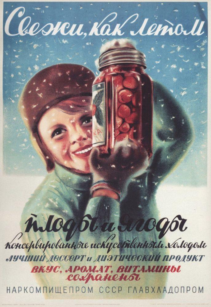 Promoção da indústria alimentar da URSS através de cartaz publicitário, 1938
