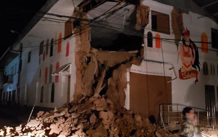 Danos causados pelo terremoto no Peru, 26 de maio