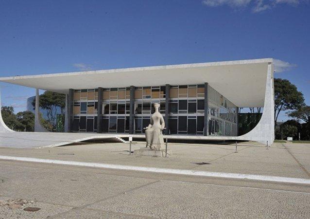 Fachada do Supremo Tribunal Federal (STF), em Brasília