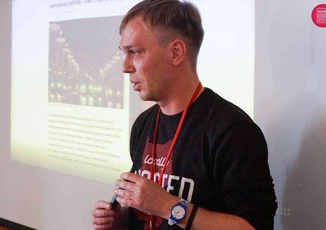 O jornalista russo Ivan Golunov em Moscou, Rússia, nesta foto de 27 de outubro de 2018.