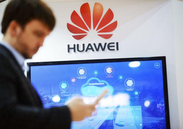 Logotipo da empresa chinesa Huawei (imagem de arquivo)