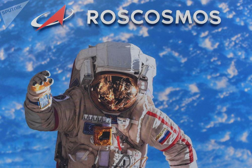 Pavilhão da Corporação Estatal de Atividades Espaciais Roscosmos durante o Show Aéreo de Paris 2019
