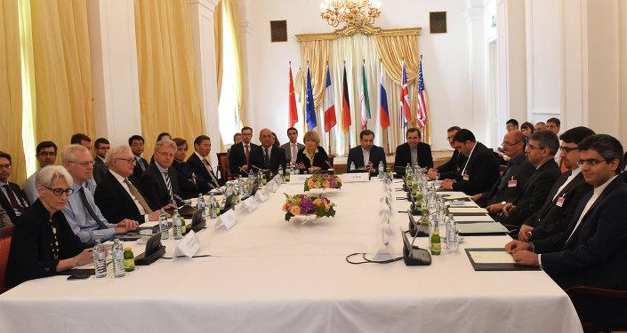 Trump ordena revisão do levantamento de sanções contra Irã