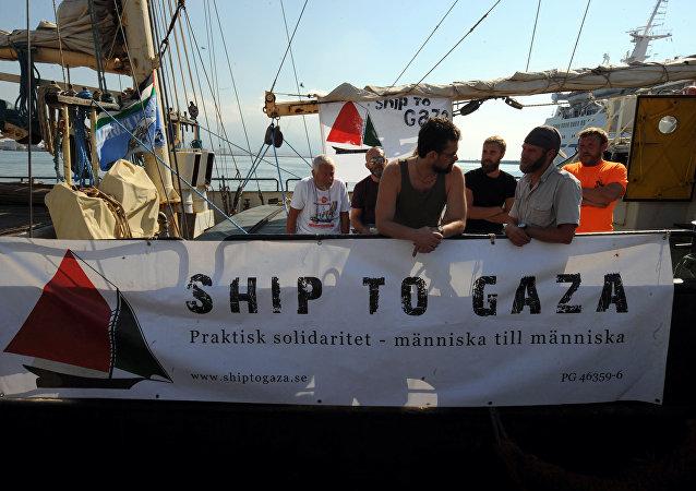 Flotilha da Liberdade