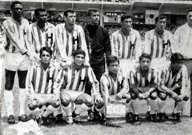 Seleção nacional de Honduras em 1969