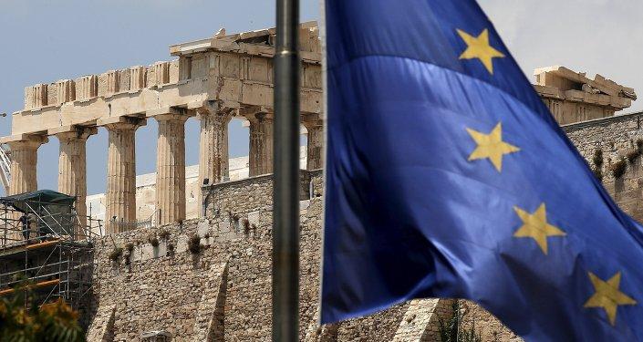 Grécia tem até esta terça-feira (30) para pagar parcela da dívida a credores internacionais