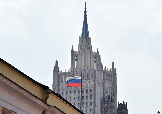 Ministério do Exterior da Rússia