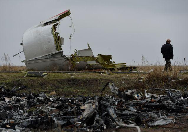 Destroços do voo MH17