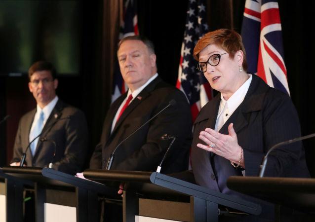 A chanceler australiana Marise Payne falando durante a coletiva de imprensa com o secretário de Defesa dos EUA, Mark Esper, e o secretário de Estado dos EUA, Mike Pompeo