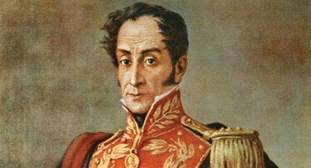 Retrato de Simon Bolívar