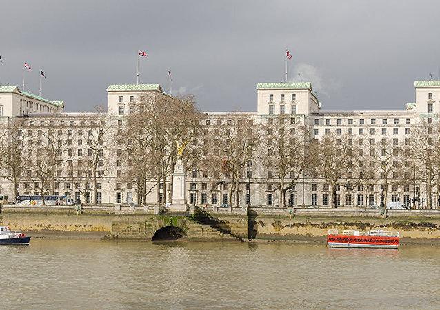 Ministério da Defesa do Reino Unido