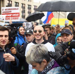 Manifestações em Moscou, 10 de agosto 2019