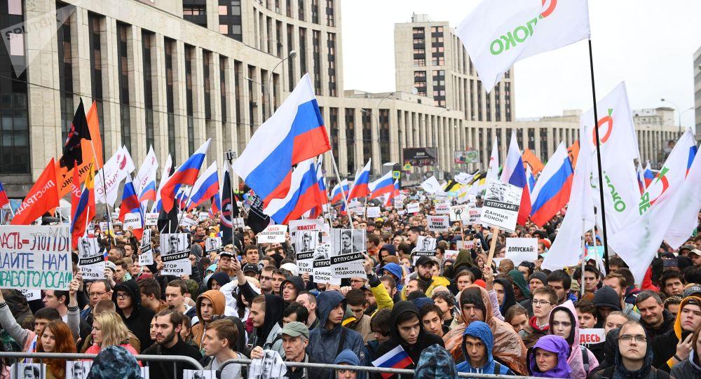 Manifestação em Moscou, 10 de agosto de 2019