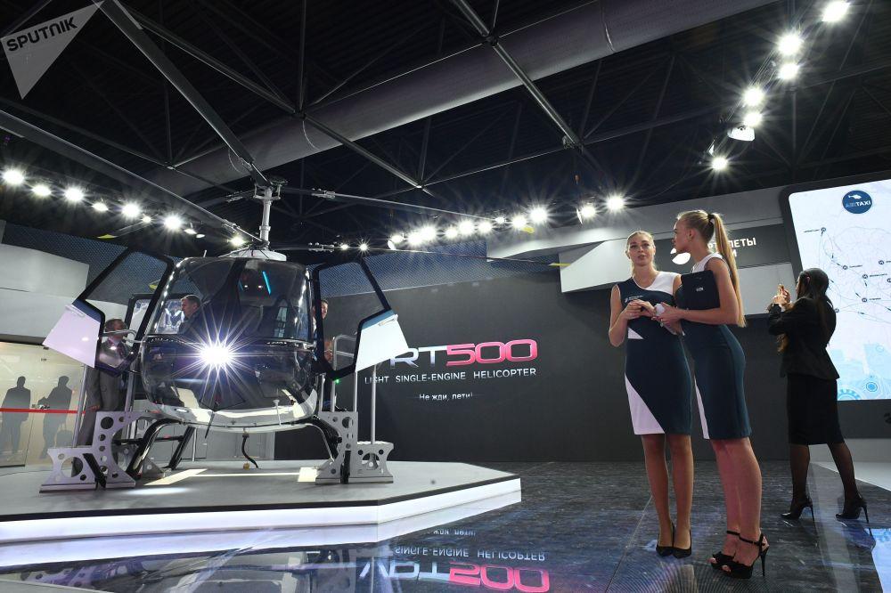 Helicóptero VRT500 no show aéreo do Salão Aeroespacial Internacional MAKS-2019 em Zhukovsky, região de Moscou
