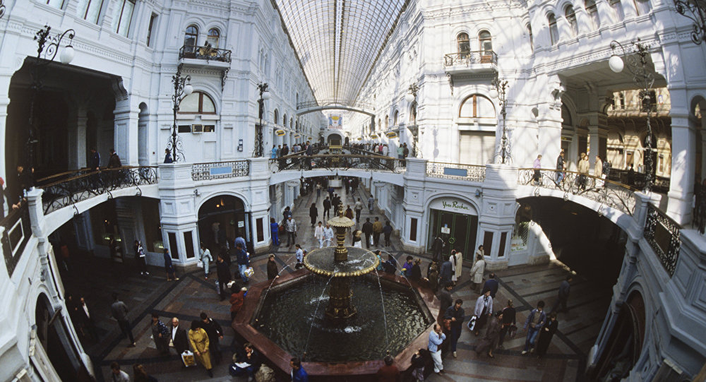 Chafariz no centro do GUM – um dos principais e mais luxuosos shoppings de Moscou