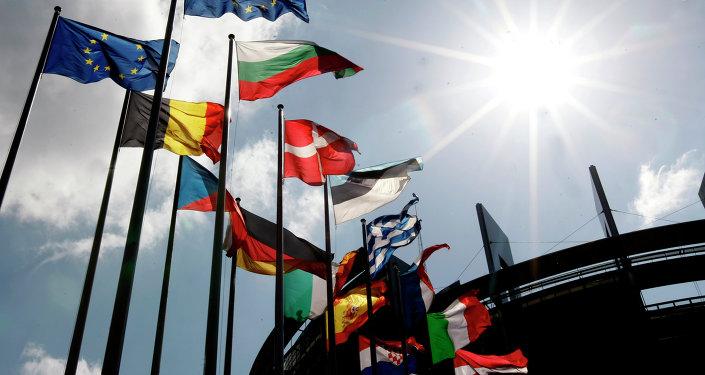 Bandeiras no Parlamento Europeu em Estrasburgo, França