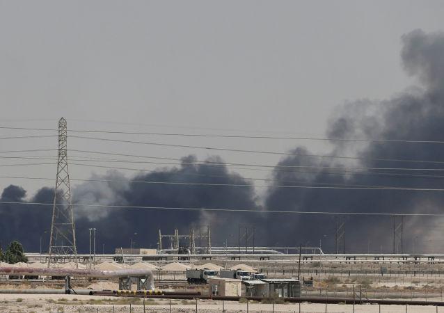 Incêndio em instalações da Saudi Aramco