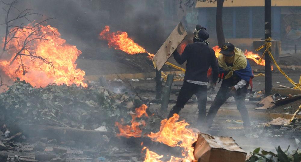 Protestos no Equador.