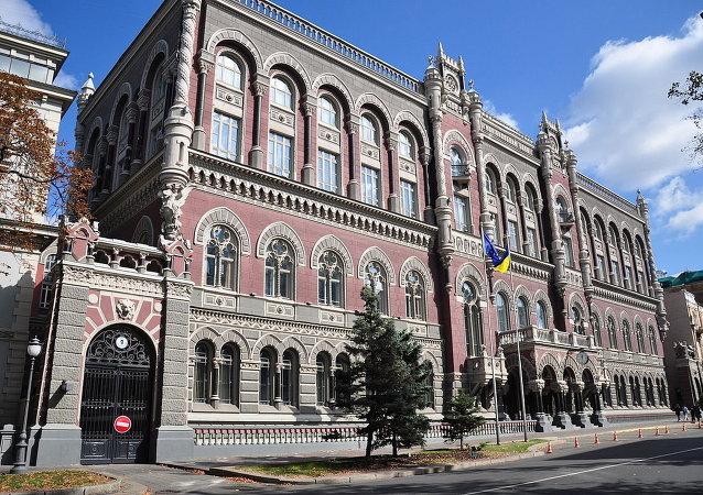 Banco Nacional da Ucrânia