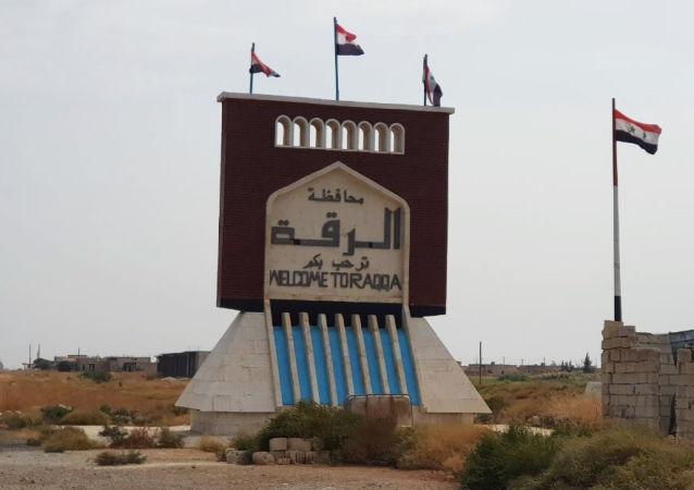 Bandeira da Síria hasteada na entrada da cidade de Raqqa, na Síria (imagem de arquivo)