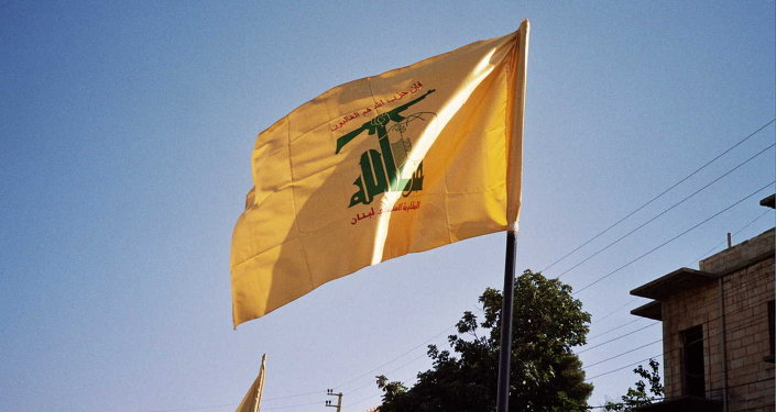 Bandeira de Hezbollah