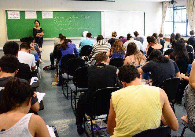 Estudantes fazem prova da primeira fase da Fuvest 2018, São Paulo, 26 de novembro de 2017