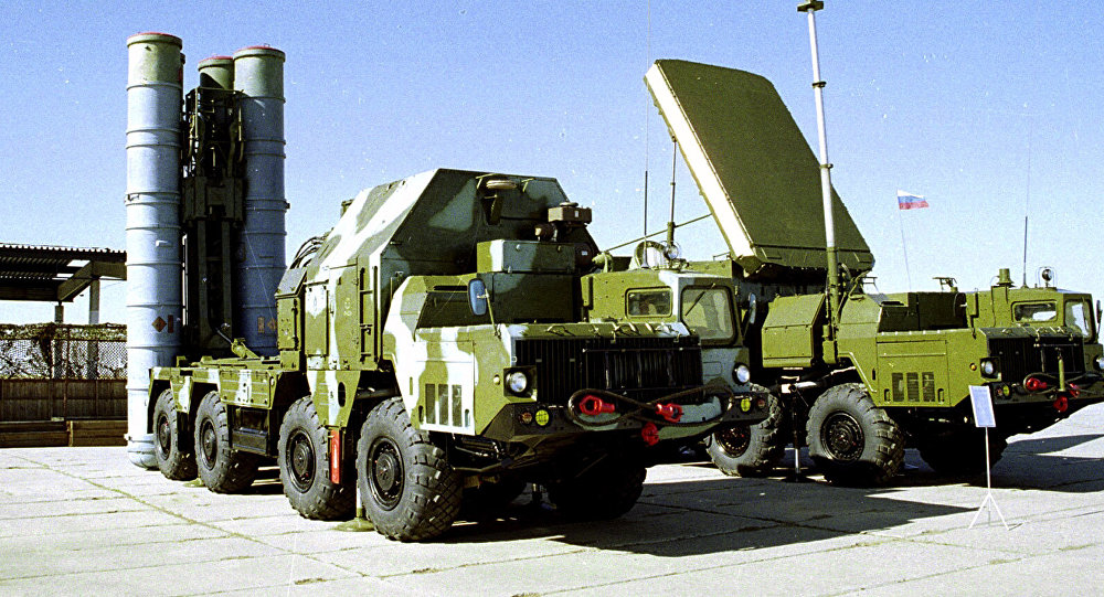 Sistema de mísseis S-300 da Rússia