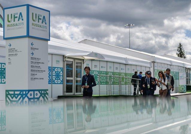 Cidade russa de Ufá está recebendo a sétima cúpula do BRICS