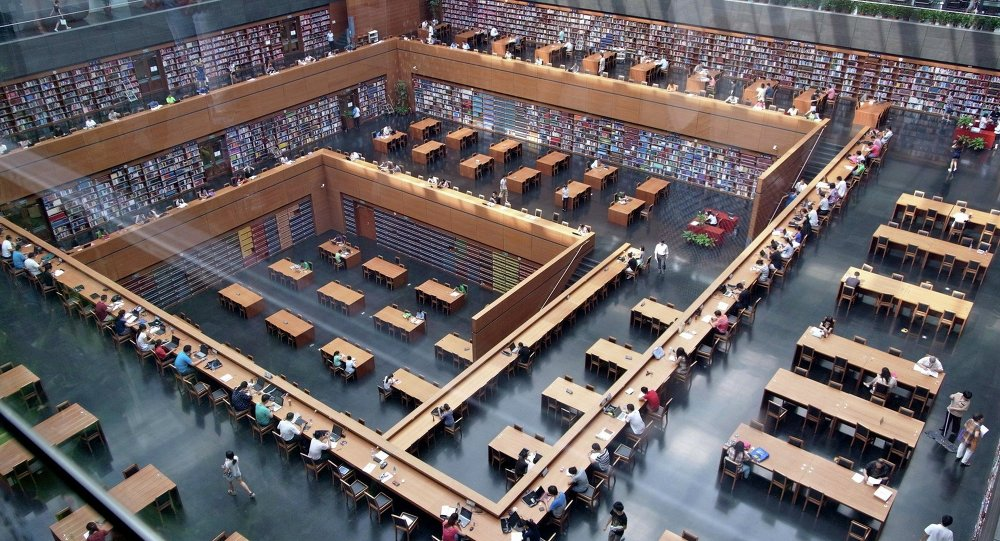 Biblioteca Nacional da China, Pequim